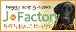 �������ä���ȥ��å���J-Factory