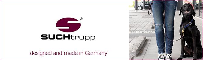 デザイン性と機能性を兼ね備えたドイツ製ギア ズーヒトルップ